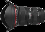 Продам объектив Canon 16-35mm f/2.8 II USM,  б/у в отличном состоянии.