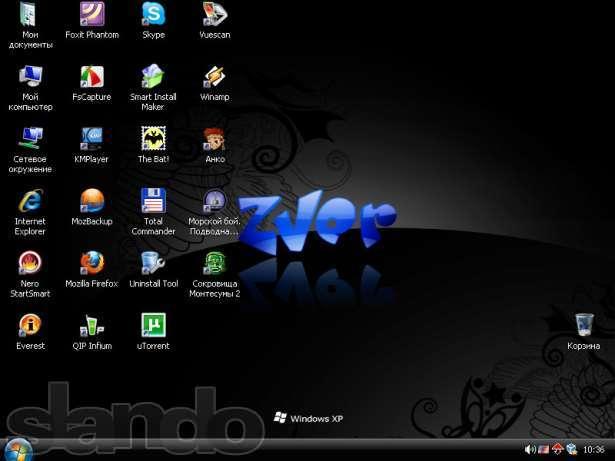 Windows zver 2013