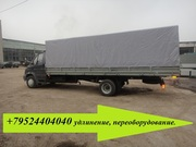 Удлинить Валдай Газ 33106 купить фургон 40 кубов