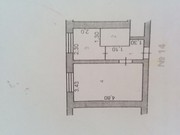 Продаётся уютная 1-комнатная квартира